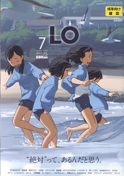 【表現の自由】埼玉強制わいせつ容疑で成年漫画模倣 漫画家は「少女が性的被害に遭うような漫画は今後描かない」と了承[06/14] ★3 [無断転載禁止]©2ch.netYouTube動画>1本 ->画像>129枚
